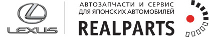 lexus-realparts-logo